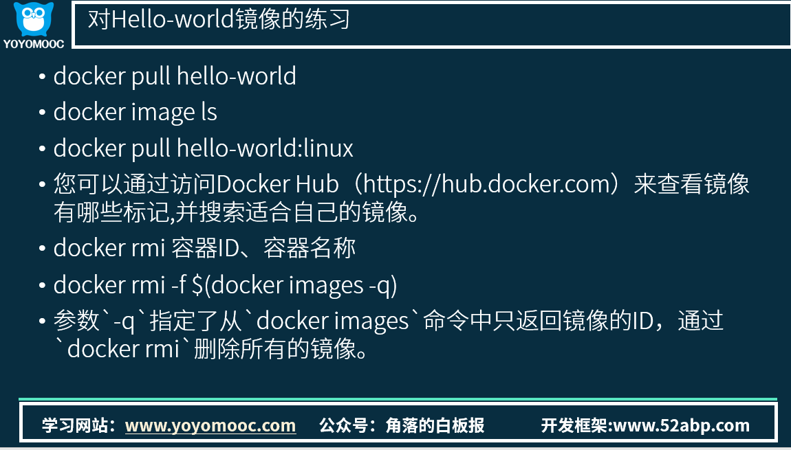Hello-world镜像练习